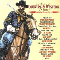 The History of Country & Western, Vol. 6 — сборник