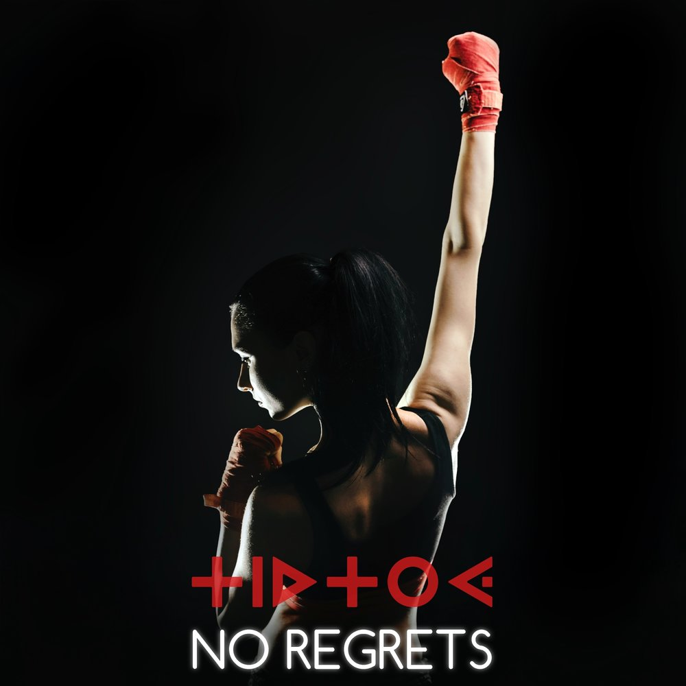 regrets debut albums and people Dope's debut album, felons and revolutionaries, was released in september 1999 the dope brothers gutted their lineup after the ensuing tour, switching slade to guitar and bringing in original bassist sloane jentry, guitarist virus, and drummer sketchy shay.
