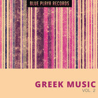 Greek Music Vol 2 — сборник