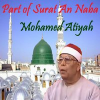 Part of Surat An Naba — Mohamed Atiyah