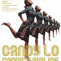 Candy's Airline — Candy Lo