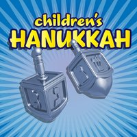 Children's Hanukkah Songs — The Latkes