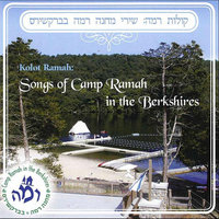 Kolot Ramah (Songs of Camp Ramah in the Berkshires) — сборник