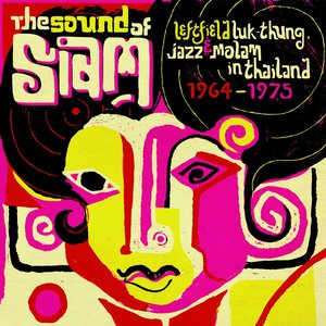 The Petch Phin Thong Band - Soul Lam Plearn