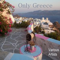 Only Greece - Ellada Mono Esi — сборник