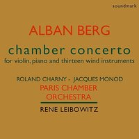 Alban Berg: Chamber Concerto for Violin, Piano and Thirteen Wind Instruments - The 1951 Dial Recordings — Альбан Берг, Rene Leibowitz, Jacques Monod, Roland Charny, The Paris Chamber Orchestra