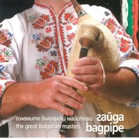 Golemite Bulgarski Maistori - Gaida (The Great Bulgarian Masters - Bagpipe) — сборник