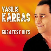 Greatest Hits — Vasilis Karas