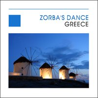 Zorba's Dance - Greece - Grèce — Paraskevas Grekis And His Bouzouki
