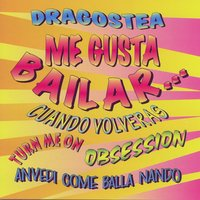 Me Gusta Bailar Compilation — Various Artists - Duck Records