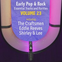 Early Pop & Rock Hits, Essential Tracks and Rarities, Vol. 23 — сборник