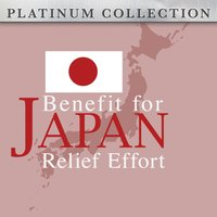 Benefit for Japan Relief Effort — сборник