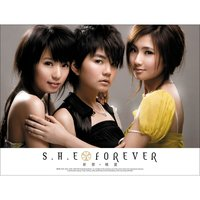 Forever 新歌 + 精选 — S.H.E