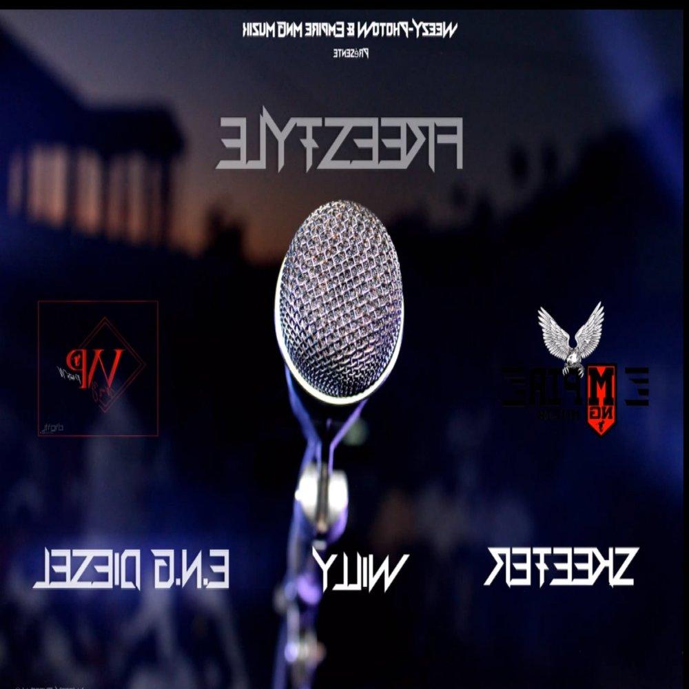 24 mb суровый февраль - легендарные песни (official audio album).