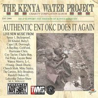 The Kenya Water Project — сборник