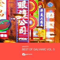 Best Of Galvanic Vol. 5 — сборник