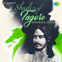 Shades of Tagore - Sentimental Songs — сборник