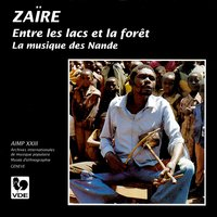 Zaïre: La musique des Nande – Zaire: The Music of the Nande — сборник