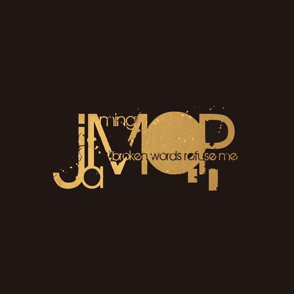 jamming Jamming - traduzione del vocabolo e dei suoi composti, e discussioni del forum.