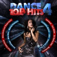 Top Dance Hits — сборник