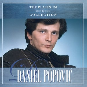 Daniel Popovic - Nikad Više Srce Moje