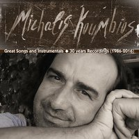 Great Songs and Instrumentals: 30 Years Recordings (1986 – 2016) — Michalis Koumbios