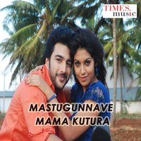 Mastugunnave Mama Kutura - Single — Srinivas