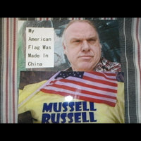 My American Flag Is Made in China — Muscle Russell