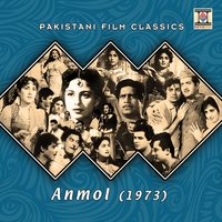 Anmol (1973) [Pakistani Film Soundtrack] — Nisar Bazmi