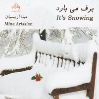 It`s Snowing - Music for Piano and Four Instruments — Mina Arissian
