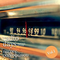 Imeres Radiofonou - Radio Days Vol.1 — сборник