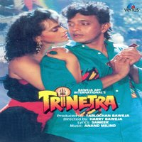 Trinetra — Anand - Milind
