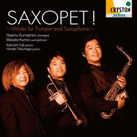 Saxopet! - Works for Trumpet and Saxophone - — сборник