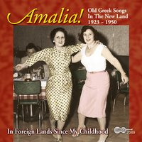 In Foreign Lands Since My Childhood — Amalia