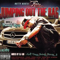 Jumping Out the Bag Hosted By Philthy Rich — Retro