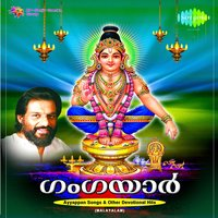 Gangayaar Ayyappan Songs And Other Devotional Hits — K.J.Yesudas