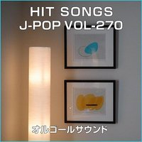 Orgel J-Pop Hit Vol-270 — Orgel Sound J-Pop