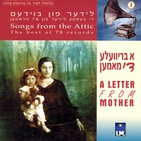 Songs from the Attic: The Best of 78 Records - A Letter from Mother — сборник