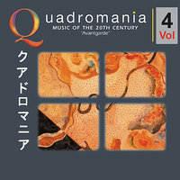 "Music of the 20th Century ""Avantgarde""-Vol.4 — Flemming Windekilde, Альфред Гарриевич Шнитке"