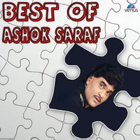 Best of Ashok Saraf — сборник
