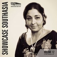 Showcase Southasia, Vol.12 — Farida Khanum