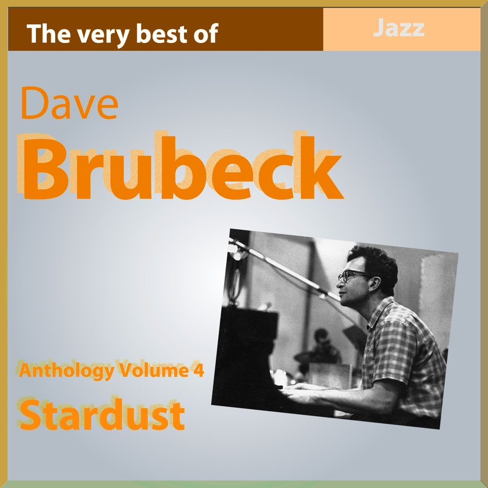 the performance style of dave brubeck