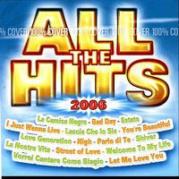 All The Hits 2006 — сборник