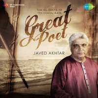 Great Poet - Javed Akhtar — сборник