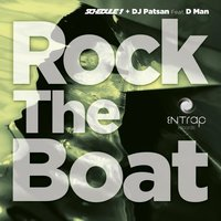 Rock The Boat — Schedule 1