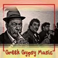 Greek Gypsy Music — сборник