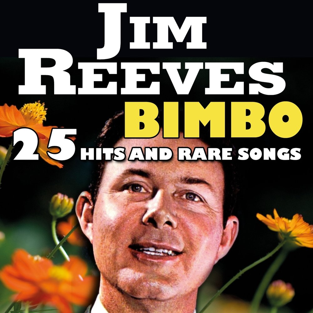 Jim Reeves - Yonder Comes A Sucker / I'm Hurtin' Inside