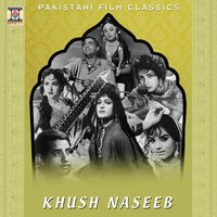 Khush Naseeb (Pakistani Film Soundtrack) — Nisar Bazmi