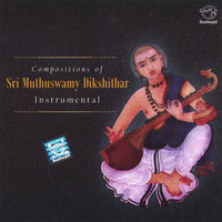 Compositions of Sri Muthuswamy Dikshithar — сборник