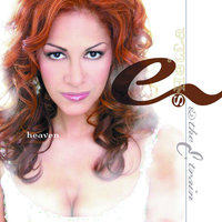 Heaven — Sheila E. and the E-Train